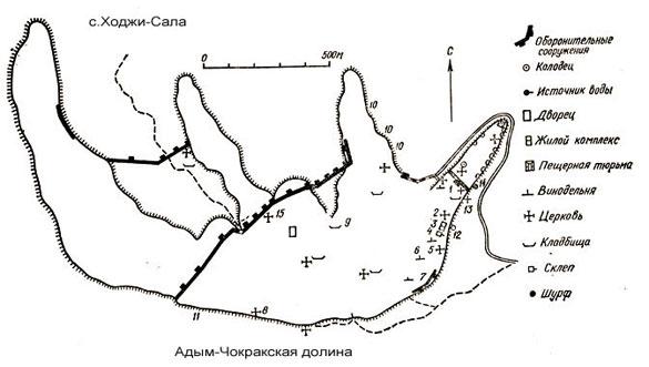 В... Мангуп-Кале - средневековый город-крепость в Бахчисарайском районе Крыма.